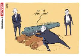קריקטורה 11.12.19, איור: יונתן וקסמן