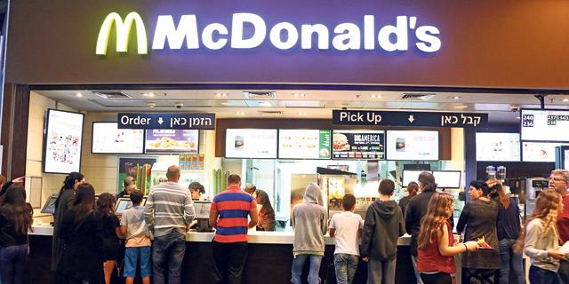 """ניצחון למקדונלד'ס בביהמ""""ש העליון: מי שנכנס למסעדה לא כשרה שלא יצפה למאכלים כשרים"""