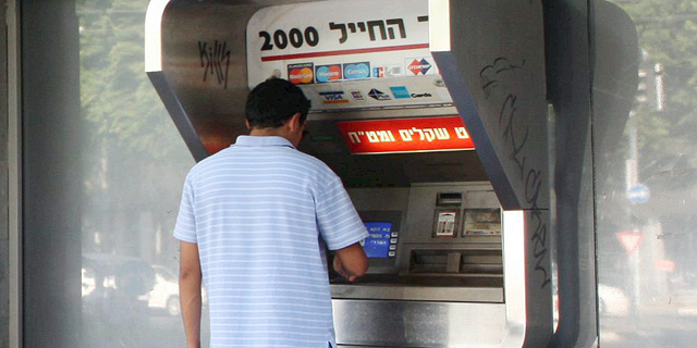 Nearly 25% of Israeli Households Live in Perpetual Overdraft, Says Report
