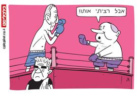 קריקטורה 12.12.19, איור: יונתן וקסמן