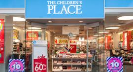 חנות של צ'ילדרנס פלייס, צילום: שאטרסטוק