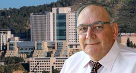 """זאב רוטשטיין מנכ""""ל הדסה, צילום: אוראל כהן, מיקי אלון"""