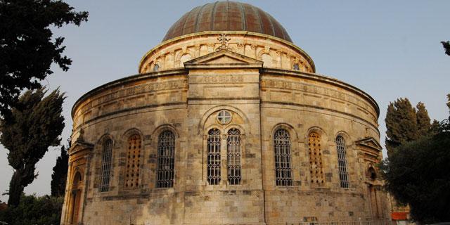"""איך קשור """"בצלאל"""" לנכס השייך לאתיופיה בלב ירושלים?"""