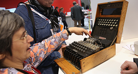 מכונת אניגמה, צילום: גטי אימג'ס