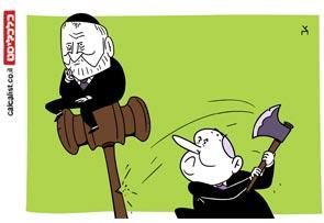 קריקטורה 16.12.19, איור: צח כהן