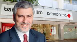 דב קוטלר מנכל בנק הפועלים חדש, צילום: גדי דגון