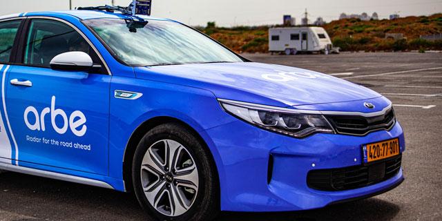 רכב עם הטכנולוגיה של ארבה, צילום: Arbe