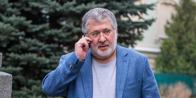 החשד להלבנת הון של המיליארדר איגור קולומויסקי: דיסקונט נדרש לגילוי מסמכים