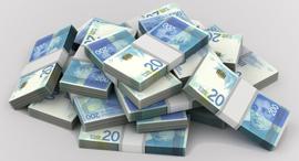 שטרות כסף מזומן שקל 200 שקלים , צילום: שאטרסטוק