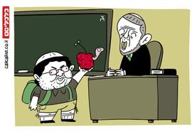 קריקטורה 23.12.19, איור: צח כהן