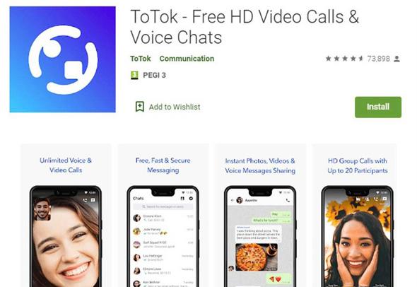 אפליקציית ToTok בפליי לפני שהוסרה