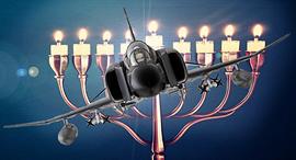 הקברניט אורות יהודי הסוואה חנוכה 1, צילום: CC 4.0 BY-NC, corgi