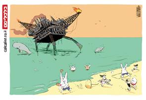 קריקטורה 25.12.19, איור: יונתן וקסמן
