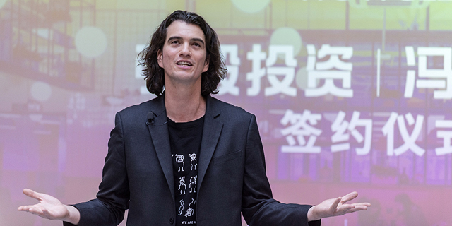 Adam Neumann. Photo: Getty Images