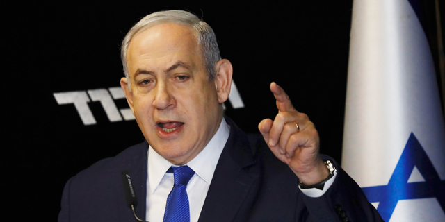 Likud Fends Off Privacy Infringement Accusations