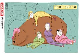 קריקטורה 29.12.19, איור: יונתן וקסמן