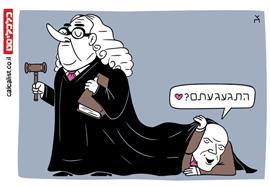 קריקטורה 29.12.19, איור: צח כהן