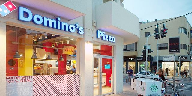 """דומינו'ס פיצה רוצה נתח משוק ההמבורגרים: משיקה """"פיצהבורגר"""""""