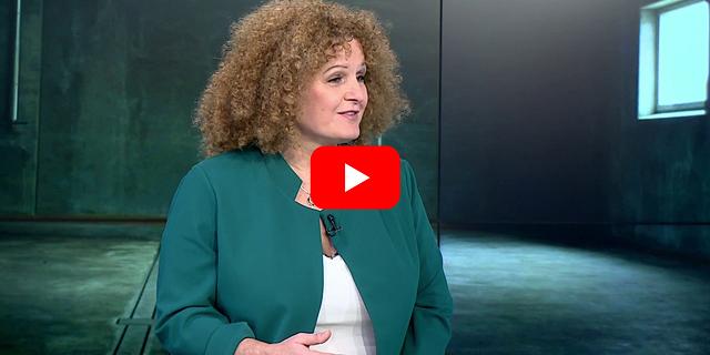 "דורית גבאי פאנל שטיין 2019 זירת הנדל""ן"