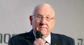 ועידת התחזיות 31.12.19 נשיא המדינה ראובן ריבלין, צילום: יריב כץ