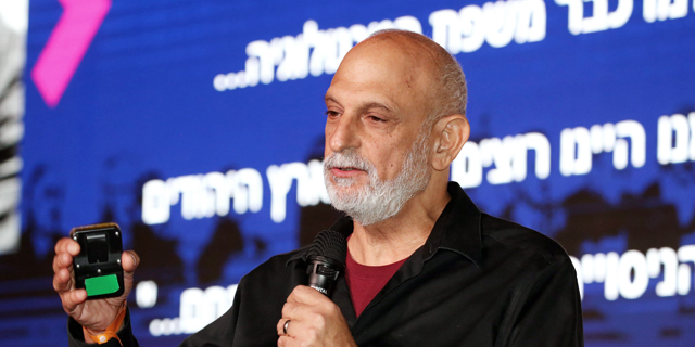IIA CEO Aharon Aharon. Photo: Yariv Katz
