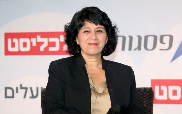 Israeli banking regulator Hedva Ber. Photo: Yariv Katz