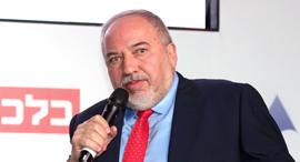 """ועידת התחזיות 31.12.19  אביגדור ליברמן יו""""ר ישראל ביתנו, צילום: יריב כץ"""