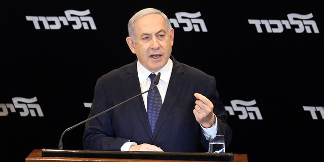 Following Likud App Breach, Regulator Descends on Offices of Suspected Developer