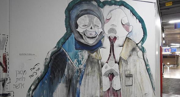 סדנאות אמנים , צילום: דור זומר