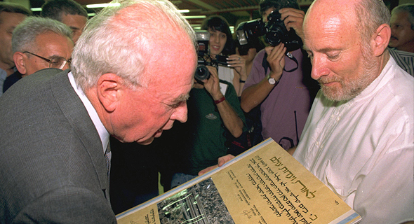 """השקת התחנה במעמד ראש הממשלה יצחק רבין ז""""ל, צילום: משה מילנר לע""""מ"""