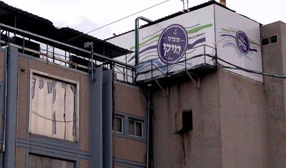 מפעל מעדני מיקי בראשון לציון