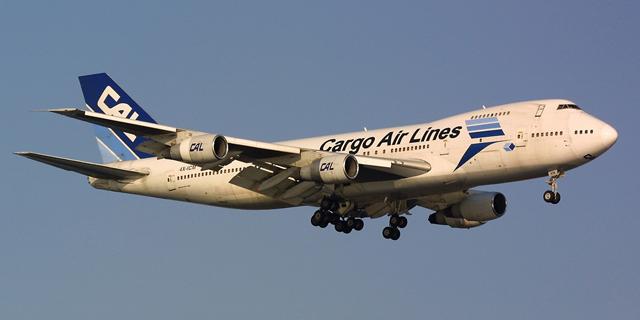 לראשונה: ק.א.ל תציע שירותי טיסה לגופים עסקיים בלבד