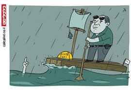 קריקטורה 6.1.20, איור: צח כהן