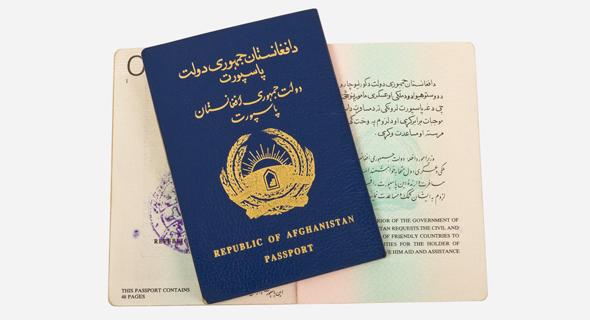 דרכון אפגני, הכי גרוע , צילום: שאטרסטוק