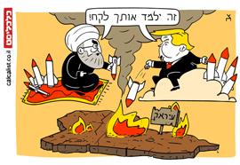 קריקטורה 9.1.20, איור: צח כהן