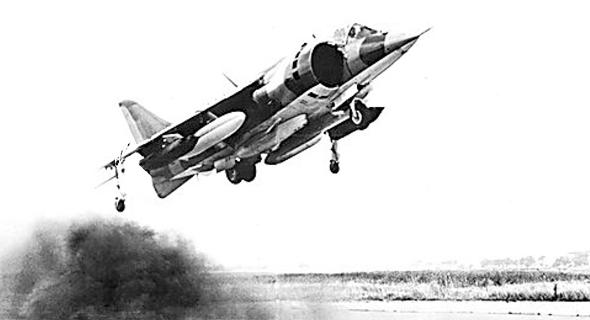 הארייר בטיסה נמוכה, לקראת נחיתה