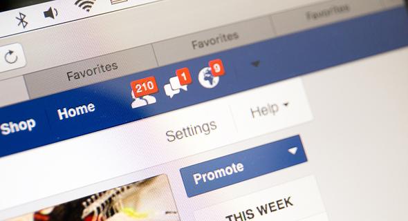 שינויים בפיד של פייסבוק