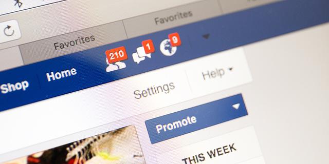 פייסבוק חוזרת לסין: מקימה צוות למכירת פרסומות עבור לקוחות מקומיים