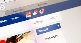 פייסבוק חוזרת לסין, צילום: שאטרסטוק