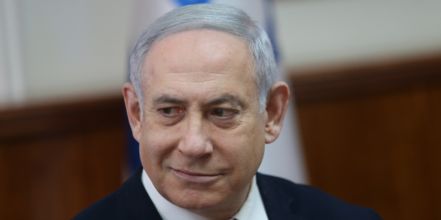 An Election App Breach Exposed the Personal Data of 6.5 Million Israelis