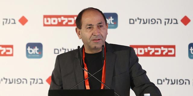 רמי לוי, צילום: אוראל כהן