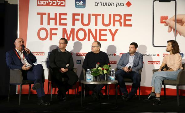 Niv Polani (left), Nir Klar, Chen Amit, Omer Unger, Raheli Bindman. Photo: Orel Cohen