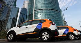 מכוניות של יאנדקס ב מוסקבה, צילום: רויטרס