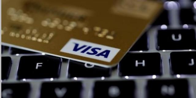בנק ישראל: בחלק מהענפים הוצאות הציבור בכרטיסי אשראי חזרו לרמה שלפני המשבר