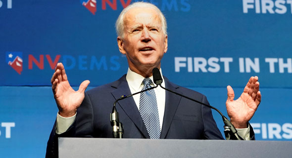 ג'ו ביידן, מתמודד לנשיאות ארצות הברית