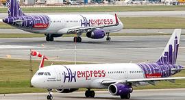 מטוסים של הונג קונג אקספרס, צילום: גטי אימג'ס