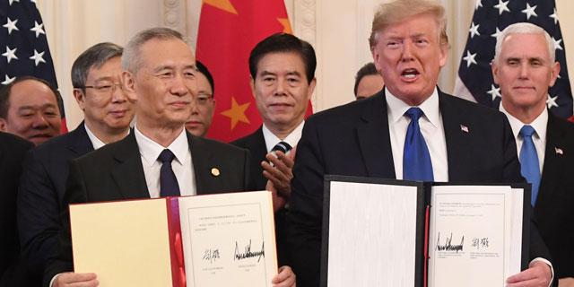 """סין תקצץ ב-50% את המכס על כ-1,700 סחורות המיובאות מארה""""ב"""