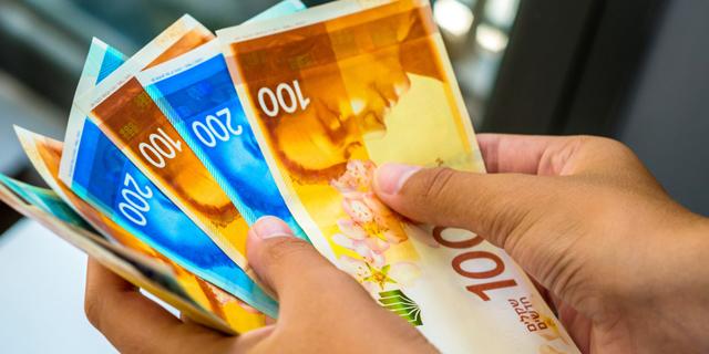 כסף שקלים חיסכון קרן השתלמות מזומן , צילום: שאטרסטוק