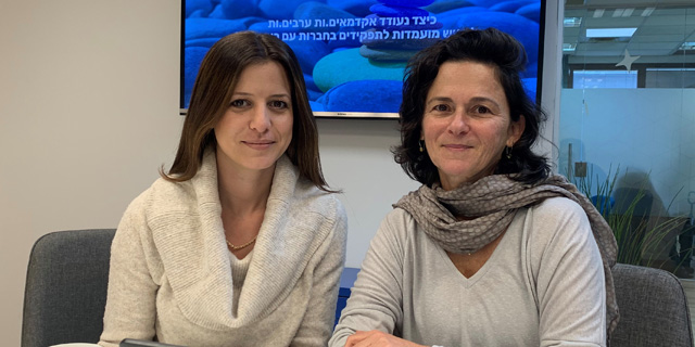 Nearly Half of Israeli Arab Academics Avoid Applying for Jobs at Predominantly Jewish Companies, Research Shows