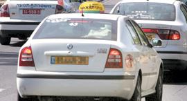 מונית מוניות, צילום: תומריקו